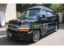 Микроавтобус Chevrolet Express